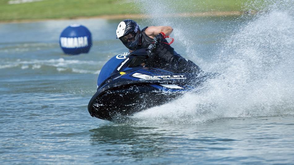 Гидроцикл Yamaha-SuperJet