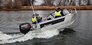 лодки Салют Pro480