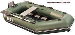 Надувная лодка пвх 230c