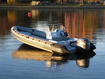 лодка пвх Буревестник 630