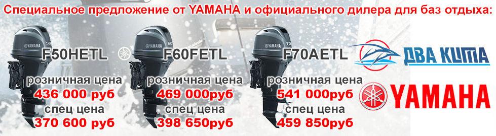Предложение F50, F60, F70 для баз.jpg