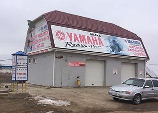 Адрес Два Кита официальный дилер Yamaha