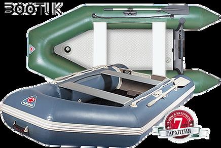 Надувная гребная лодка Yukona 300TLK