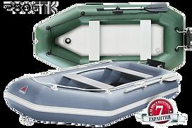 Надувная лодка Yukona 280GTK