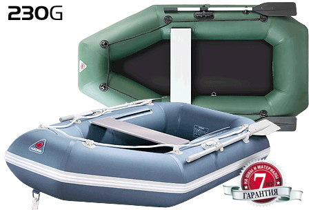 Надувная гребная лодка Yukona 230G