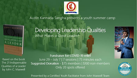youth-leadership-2020.jpeg