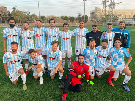 Inter B 1-6 Ra'anana FC: Humbling Defeat to First Division Opponents Knocks Us Out of the Cup