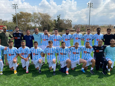 Inter Aliyah 1-2 Hamakhtesh Givatayim: League Leaders Win Through Controversial Last-Minute Penalty