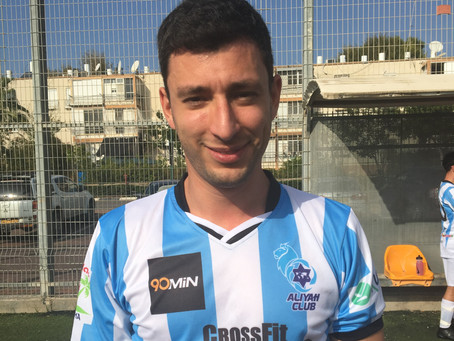 Meet Our Players - Danny Pinto