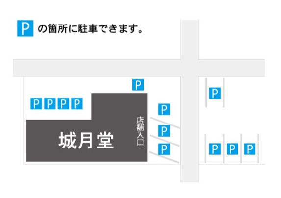 駐車場案内_edited.jpg