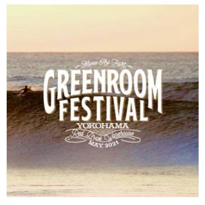 GREENROOM FESTIVAL'21