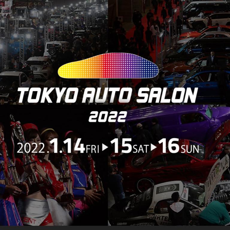 TOKYO AUTO SALON 2022