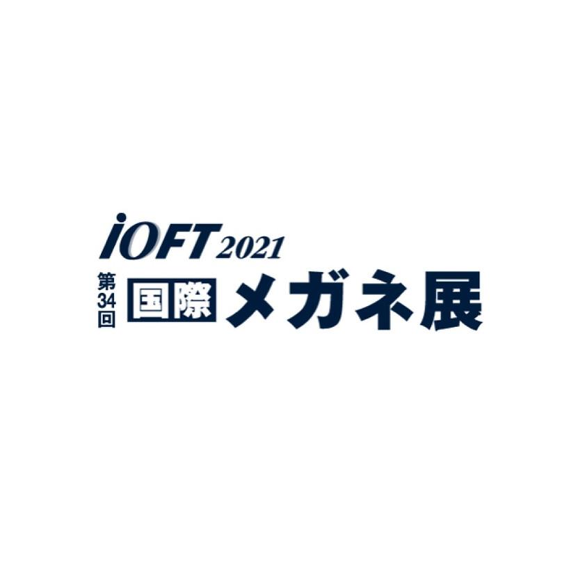 第34回 国際 メガネ展 IOFT