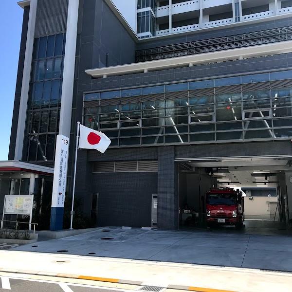 東京消防庁 有明分署
