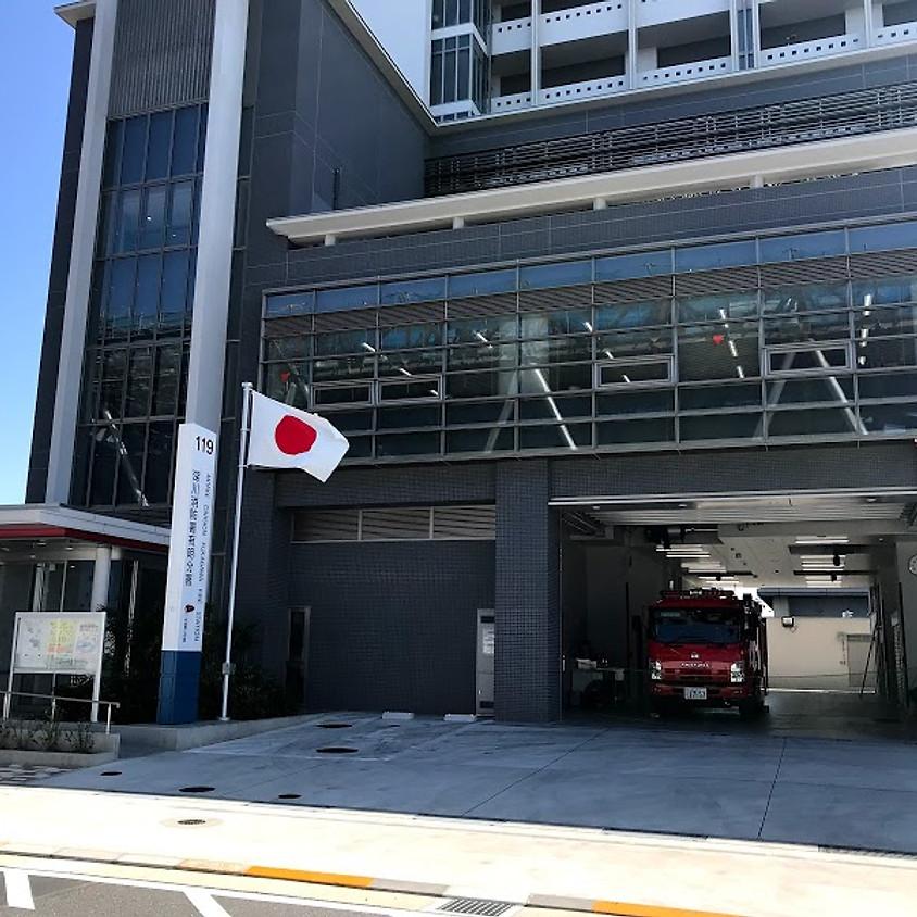 Tokyo tuletõrjeosakonna Ariake harukontor
