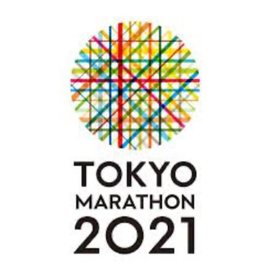 東京マラソン2021