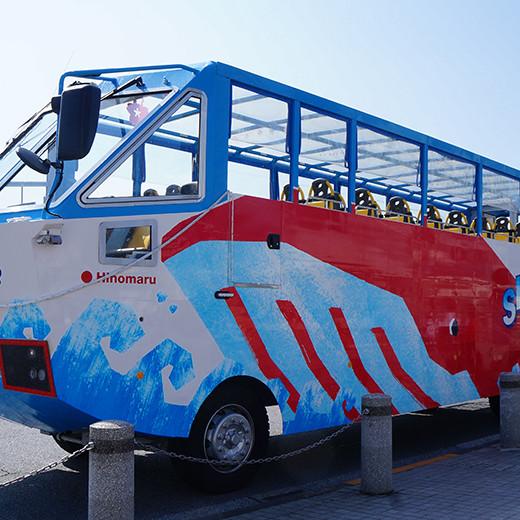 水陸両用バス スカイダック台場 豊洲・東京Viewコース