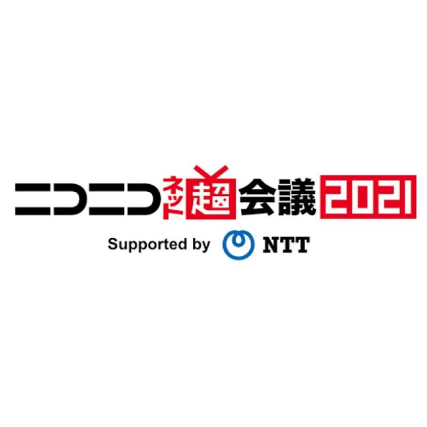 AnimeJaapan 2021 toimus veebis