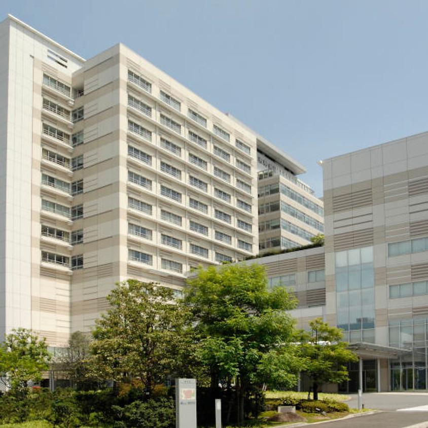 Jaapani vähiuuringute fond Ariake haigla