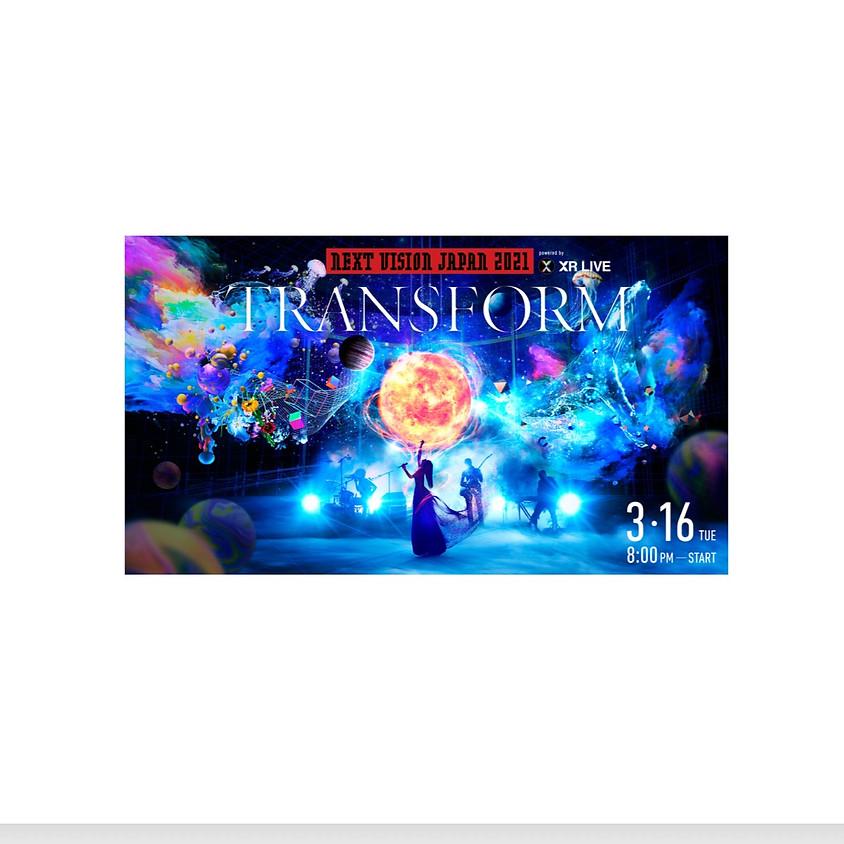 オンラインライブ「NEXT VISION JAPAN 2021 XR LIVE」