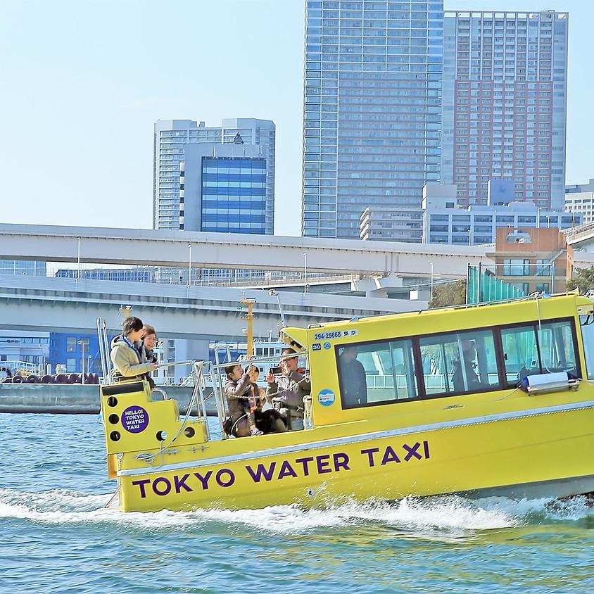 Tokyo veetakso