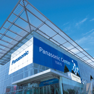 Tokyo Panasonicu keskus