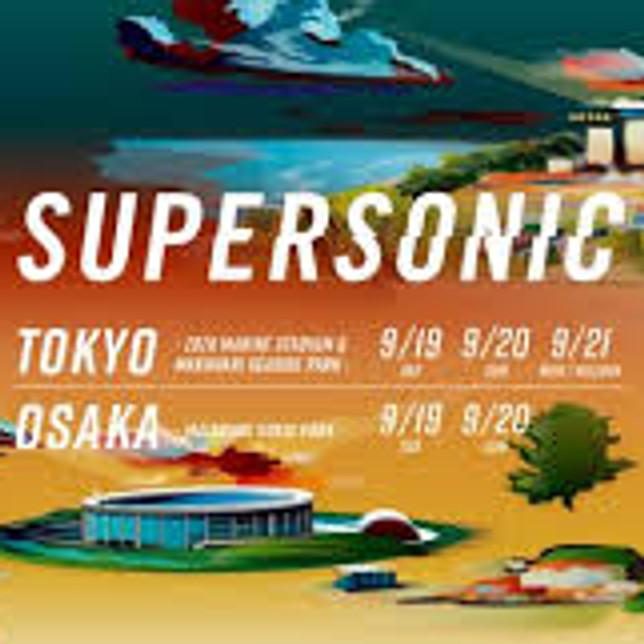 SUPERSONIC 2020