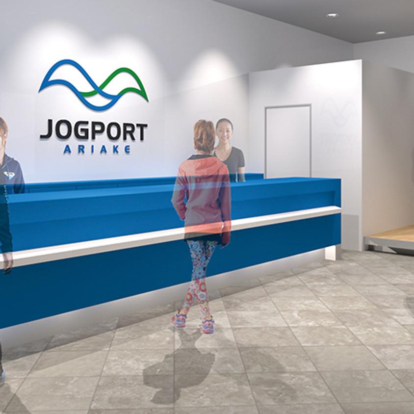 Jogport Ariake