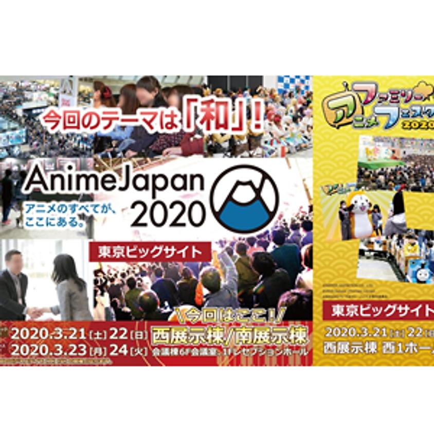 AnimeJaapan 2020