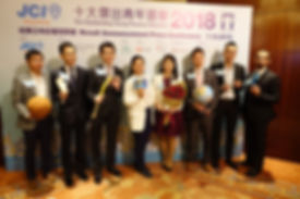 Ten Outstanding Young Persons-4.jpg