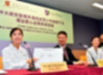 CIMT press conference-3.jpg