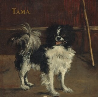 Which artist painted this Japanese Chin?