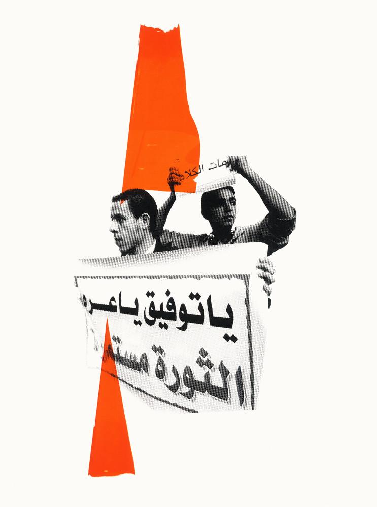 CAIRO. Revolution