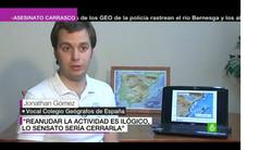 JONATHAN GOMEZ CANTERO (6)