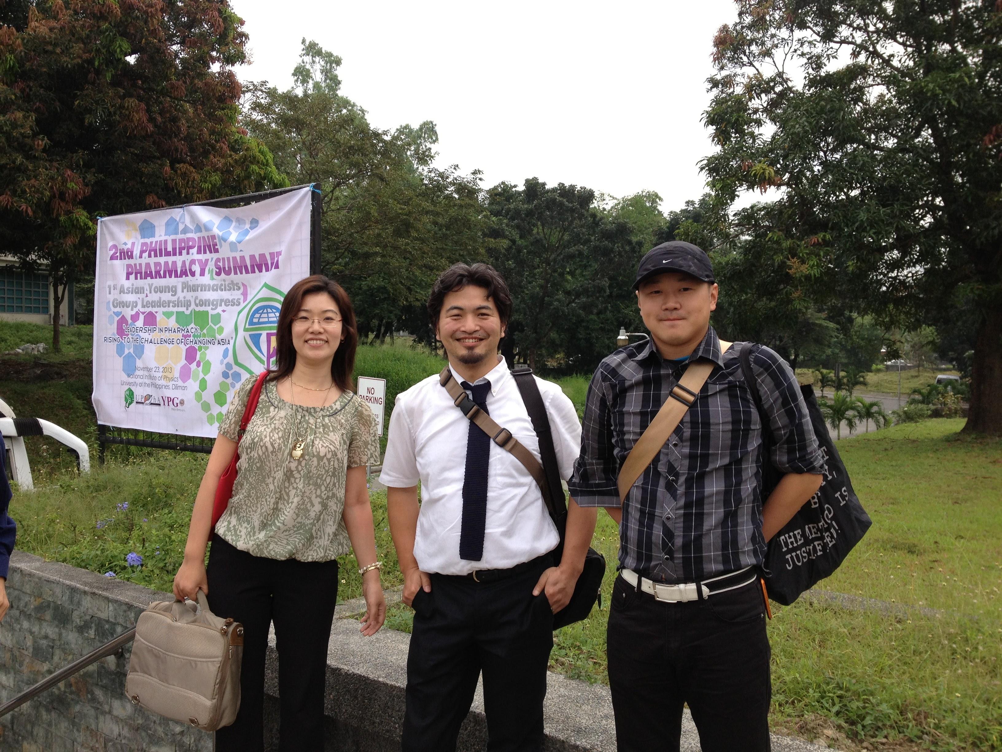 2013年フィリピン