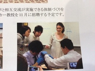 日本の薬剤師がアメリカでワクチン接種のトレーニングをうけたことがあるんです!!