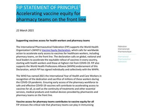 FIPによる「ワクチンの公平性に対して」の声明発表される