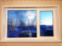 Пластиковые окна на Камчатке, окна ПВХ, окно с тонировкой, окна в Петропавловске-Камчатском, окна в Елизово, окна фирмы Евролайн, окна с гарантией, окна от производителя, установка окон славянами