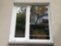 Пластиковые окна на Камчатке, окна ПВХ, окно с тонировкой, окно с зеркальной тонировкой, окна в Петропавловске-Камчатском, окна в Елизово, зеркальный стеклопакет, окна фирмы Евролайн, окна с гарантией, окна от производителя, установка окон славянами