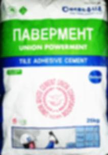 Паветремт в Петропавловске, павермент,  белый, клей для плитки
