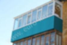 Балконы на Камчатке, утепление балконов, отделка балкона, строительство балконов в Петропавловске-Камчатском, балконы в Елизово, расширенный балкон, отделка профлистом, балкон под ключ, качественная отделка балкона, пластиковый балкон, ПВХ балкон, балконы фирмы Евролайн, качественные балконы на Камчатке, строительсто балкона, отделка фасада балкона, отделка балкона металлическим профлистом, балконы в Камчатском крае, лучшая фирма по отделке балконов