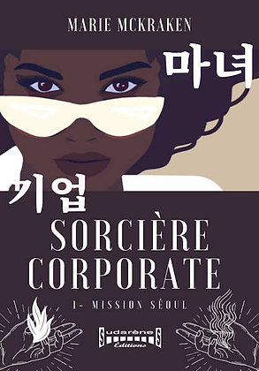 SORCIÈRE CORPORATE  Tome 1  Mission Séoul