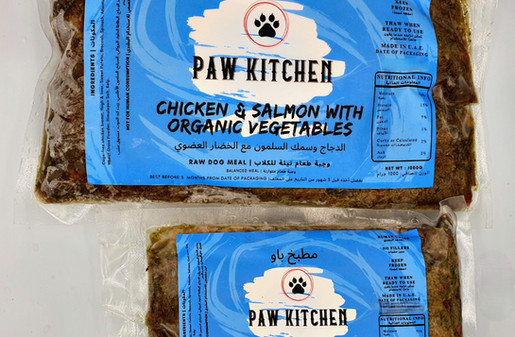 Chicken, Salmon and Organic Vegetables | Raw Dog Meal