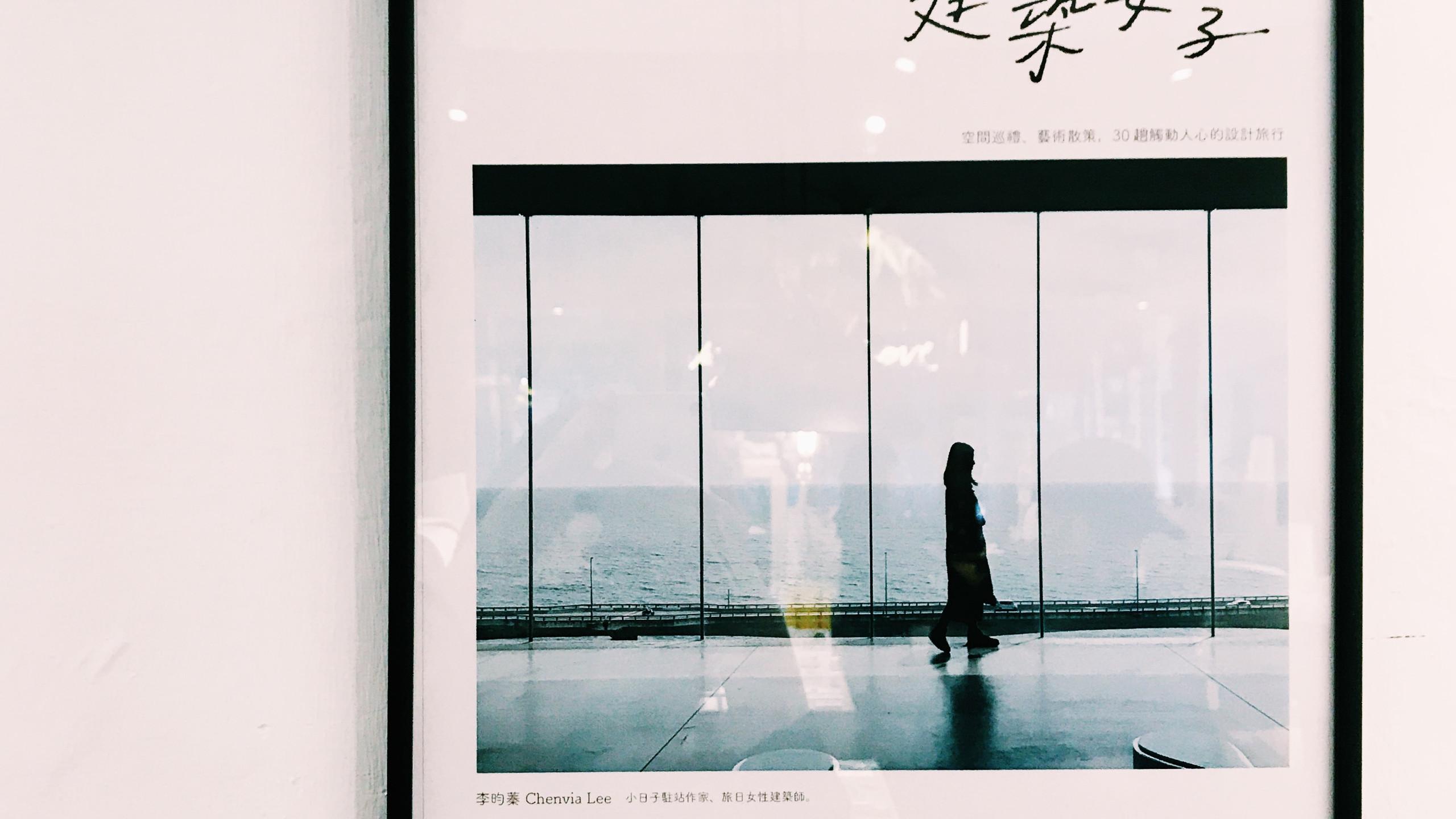 新書分享會|台北