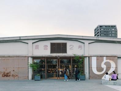合作 MOT TIMES 明日誌_注入新生命的海運舊倉庫:廣島尾道 ONOMICHI U2