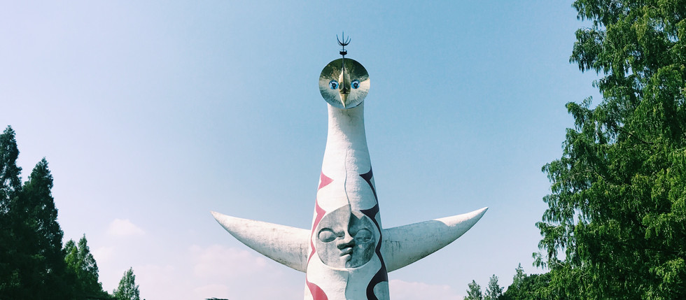 青春十八的旅行-太陽之塔