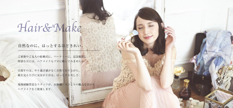 harajuku_pictures-8