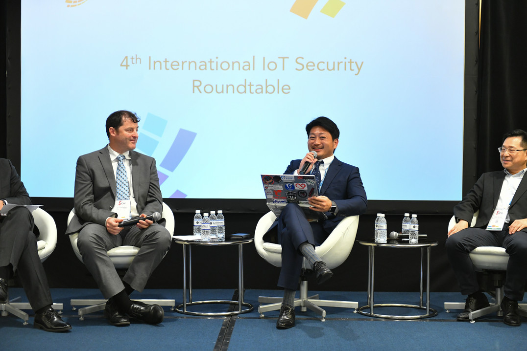 20191002_171_4th International IoT Secur