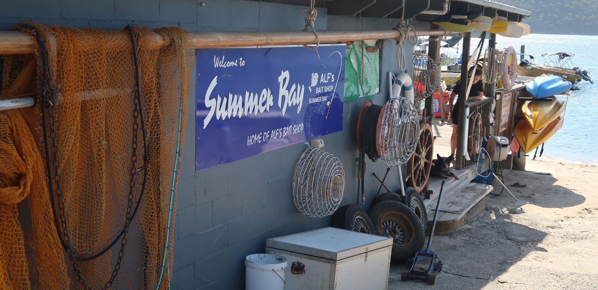 Alf's bait shop atPalm Beach