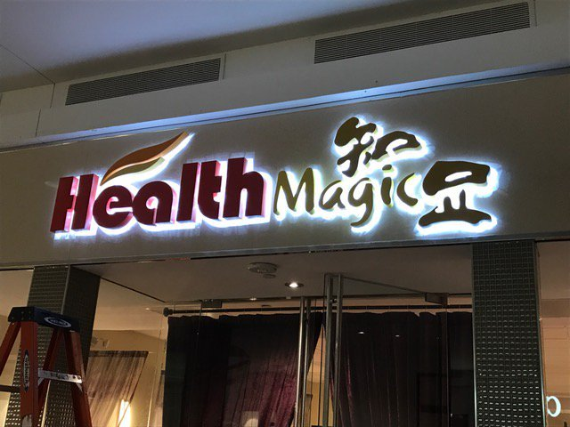 Health Magic